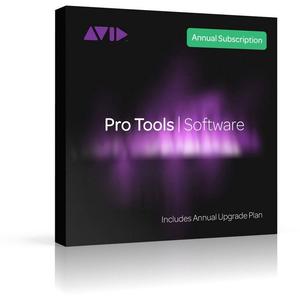 Pro Tools Subscription box